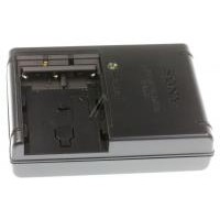 CHARGER, BATTERY (BC-VM10A)